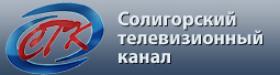 """ВКУП """"Салігорскі тэлевізійны канал"""""""