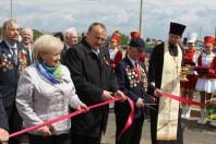 Открытие улицы Подольской в честь 70-летия Великой Победы