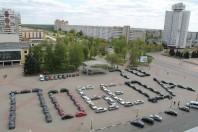 Автомобильный флешмоб участников сообщества «Солигорские автолюбители», посвященный 70-летнему юбилею Великой Победы
