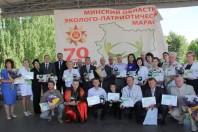 Областной экологический форум в рамках проведения эколого-патриотического марафона, посвященного 70-летию Победы советского народа в Великой Отечественной войне и Году молодежи, в Солигорском районе
