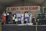Чествование лучших представителей молодежи организаций района в День молодежи